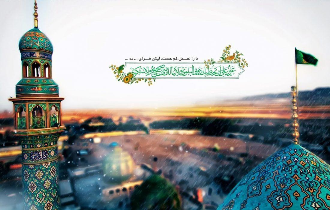 کیفیت نماز امام زمان(عج) در مسجد جمکران
