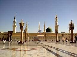 زیارت حضرت رسول اکرم(ص)