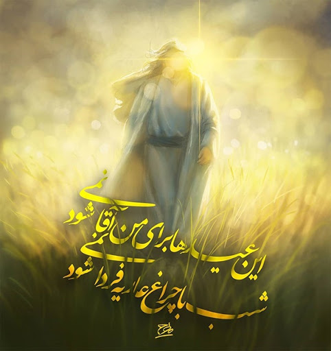 نماز حضرت مهدی(عج)